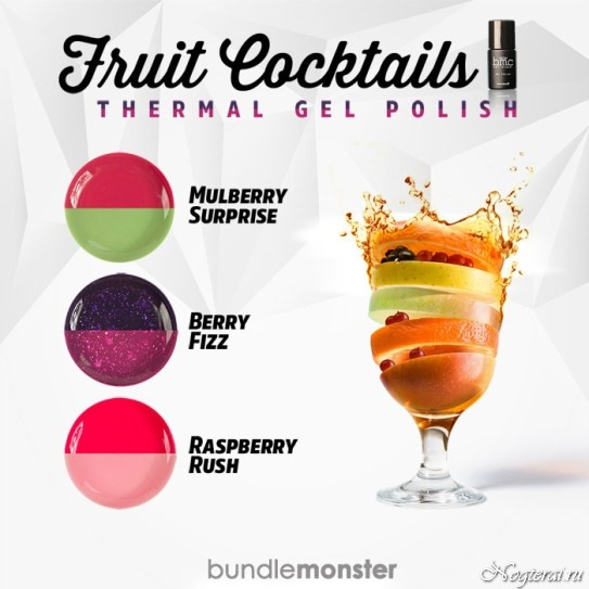 Термогели Bundle Monster: Fruit Cocktail