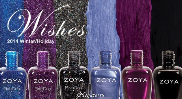 Zoya Wishes зима 2014