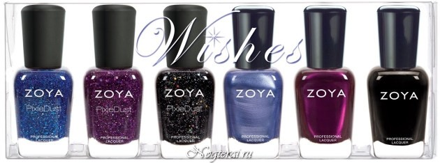 Zoya Wishes 2014