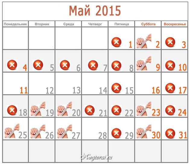 Лунный календарь маникюра на май 2015